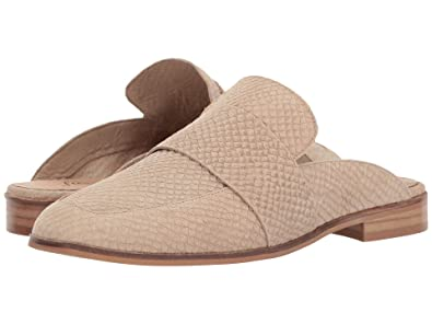 bf5cc15f247 Free People Textile at Ease Backless Slip On Mules Loafer Flats Beige Snake  Shoes (36.5