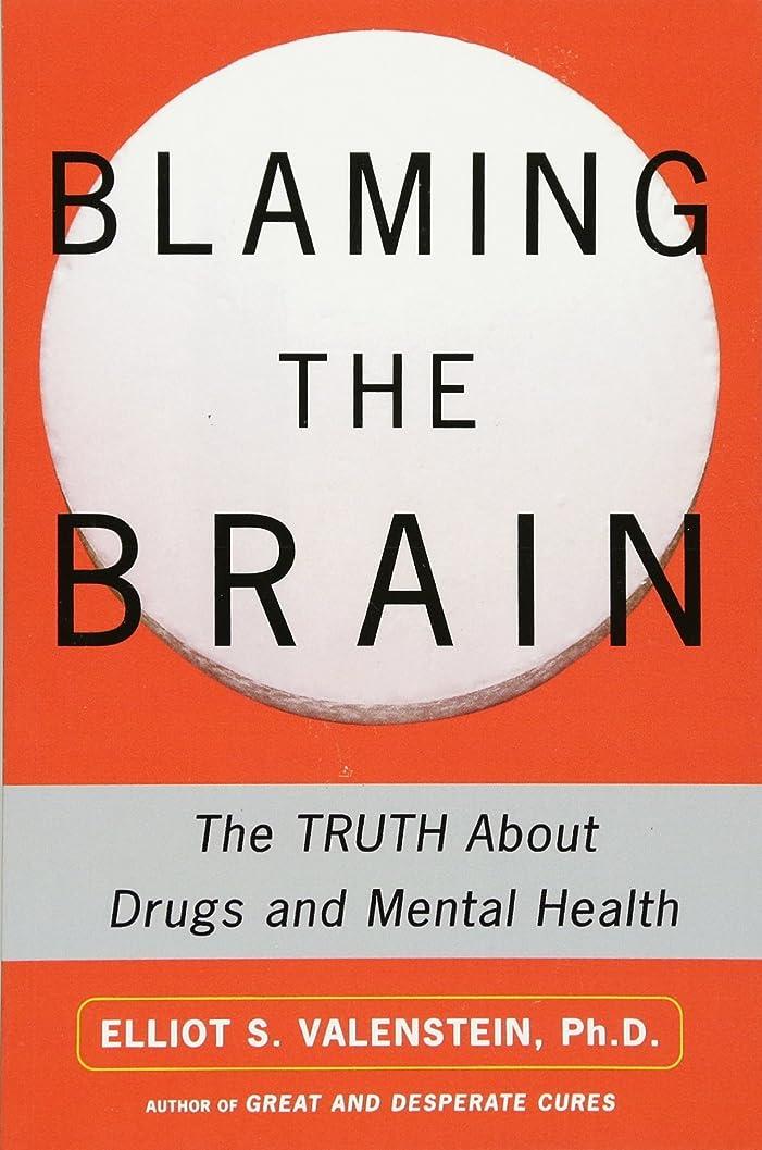 警官代替簡単にThe Maudsley Prescribing Guidelines in Psychiatry