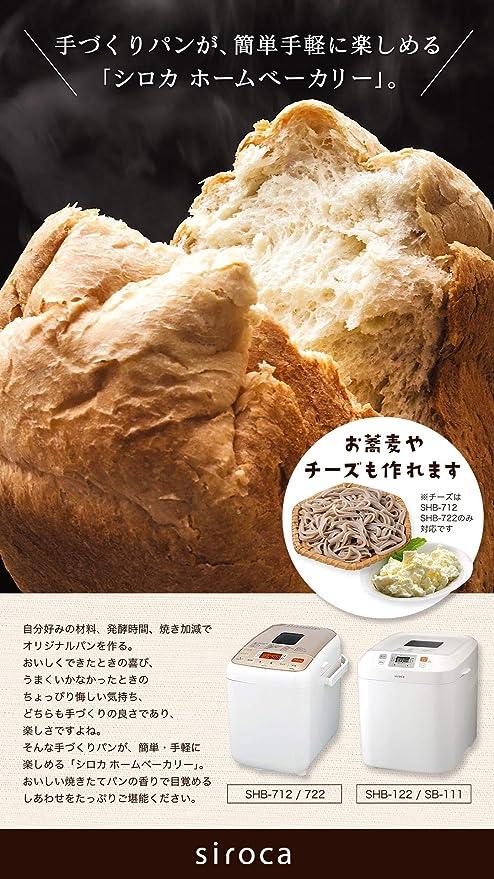 Amazon.com: siroca Home Bakery [Mantequilla fresca/de trigo ...