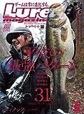 Lure magazine[ルアーマガジン]2019年5月号[雑誌]