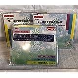 30年度版対応!第一種・第二種衛生管理者重要ポイントCDと過去問CDの今だけ3枚セット