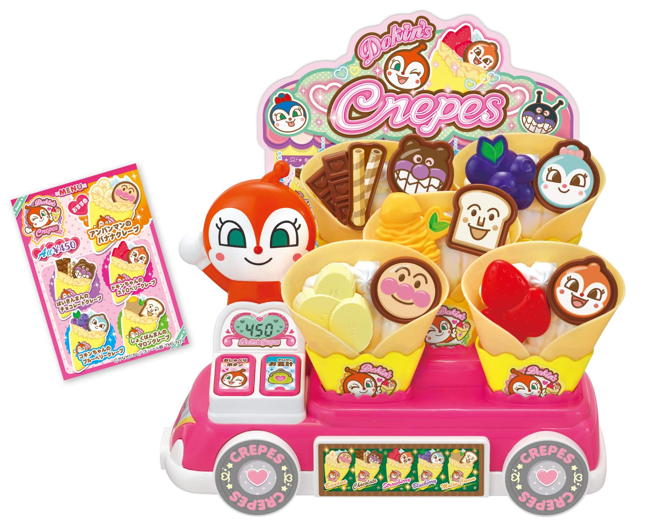Sega Anpanman Flipping ♪ Entered Please Dokin-chan Lovely Crepe Shop