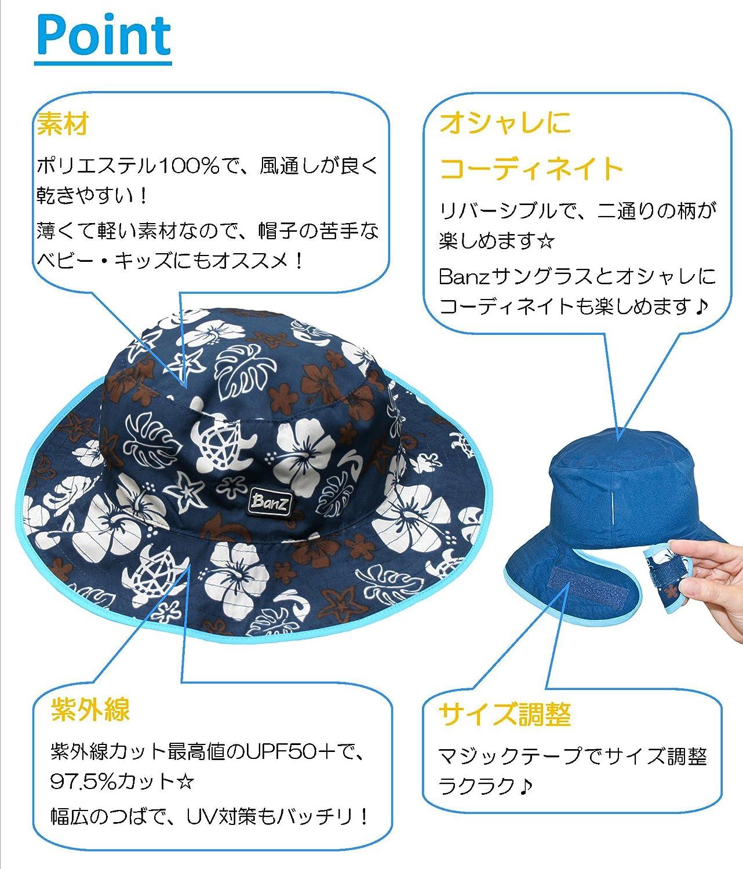 Baby Banz Boys 2-7 Reversible Sun Hat 571ece0be92e