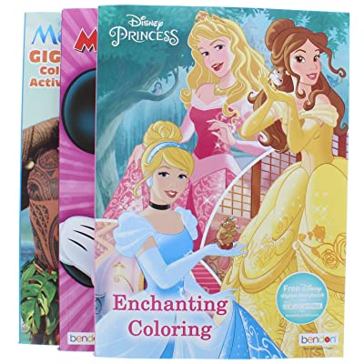 Useful Universe 3 Pk. Disney Gigantic Coloring & Activity Book 192 Pages (Assorted Activity Books): Toys & Games