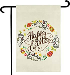 COSCOL Easter Garden Flags 12x18 Double Sided Garden Flag Easter Yard Flags for Outside Burlap Yard Outdoor Decor Garden Flags Easter Holiday Party Decorations