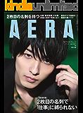 AERA5/20号