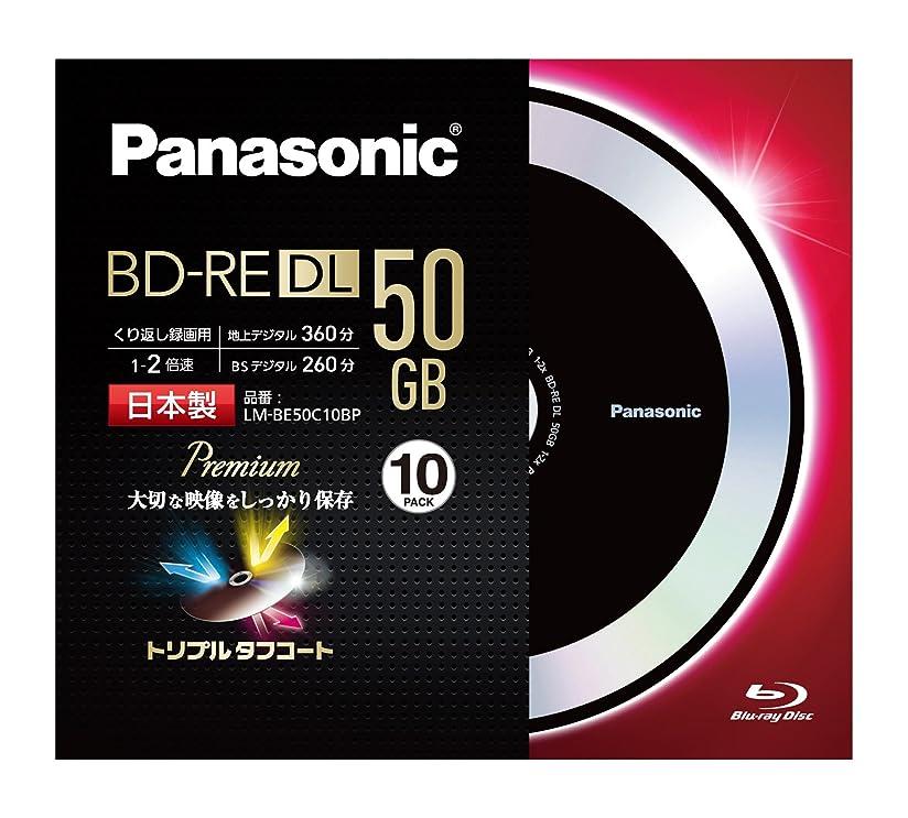 ドロップユダヤ人地区MITSUBISHI 2倍速対応BD-RE DL 20枚パック 50GB ホワイトプリンタブル VBE260NP20SD1