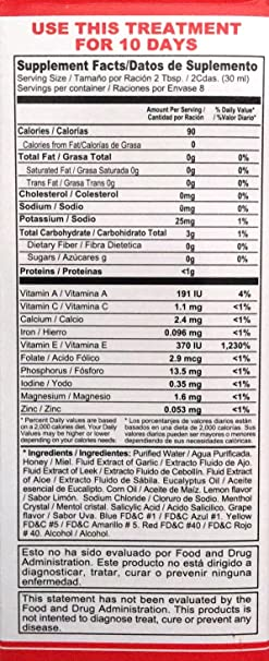 Amazon.com : PONCHE Alopecil, 8 Ounce : Dietary Fiber Nutritional Supplements : Beauty