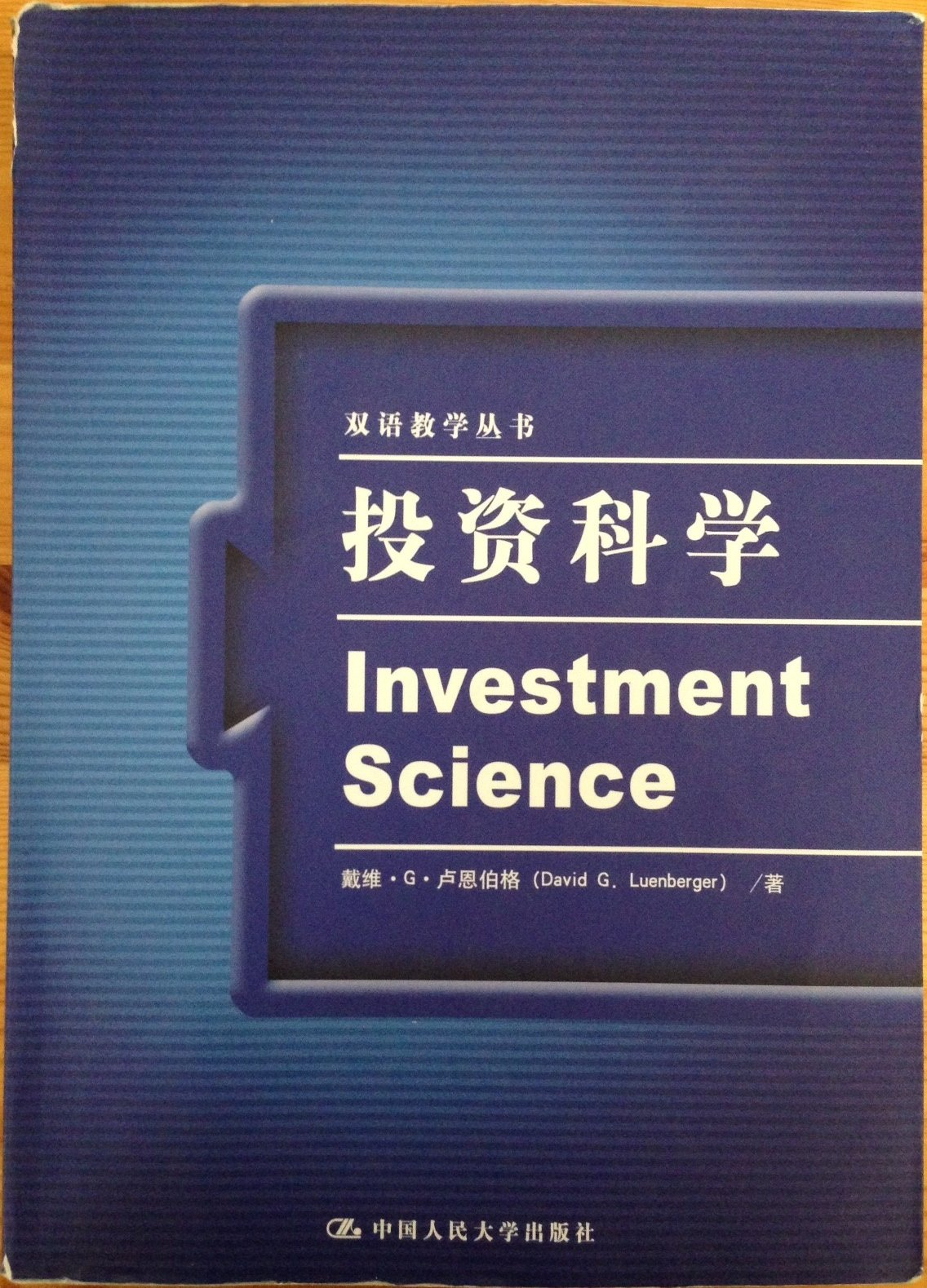 Investment science luenberger kindle foreign direct investment in india rbi rates