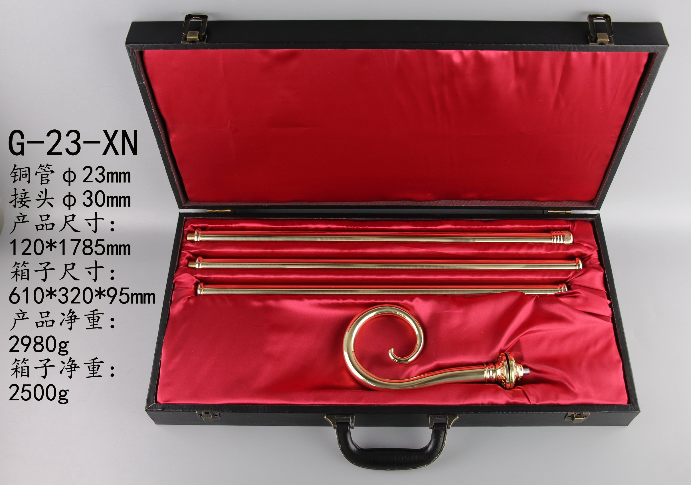70.27''H Bishop Crosier with Case Brass G-23-XN. Our company have 48 kinds of crozier for your choice. by HaoLin