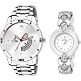 Cubia Analogue Day Date White Dial Couple Watch