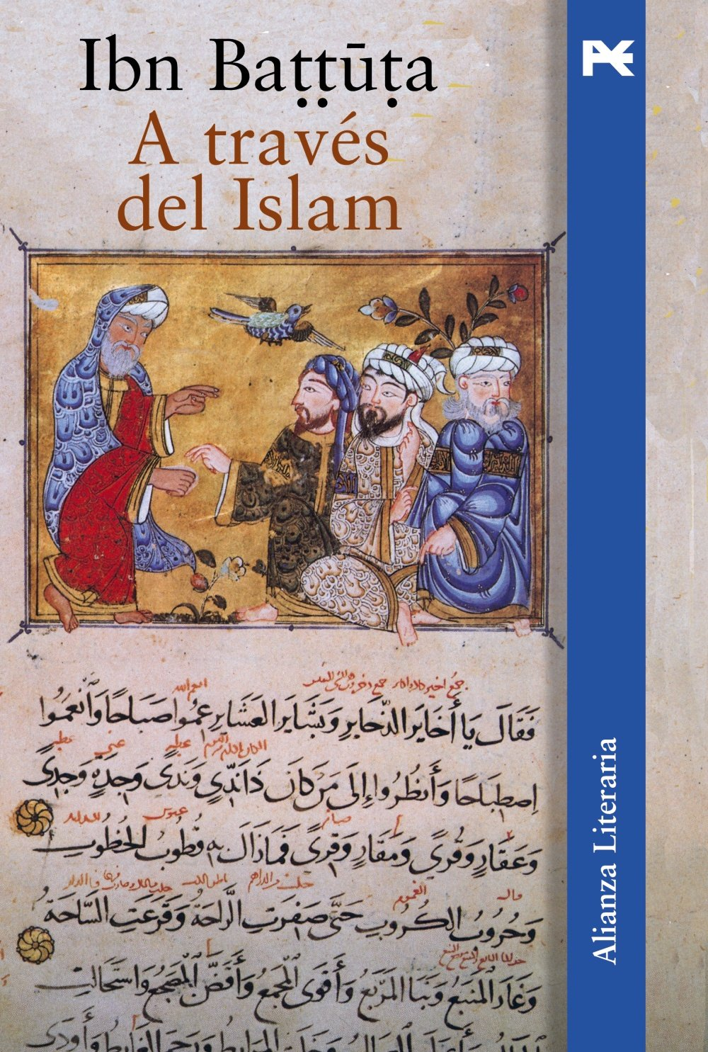 A través del Islam (Alianza Literaria (Al)): Amazon.es: Ibn ...