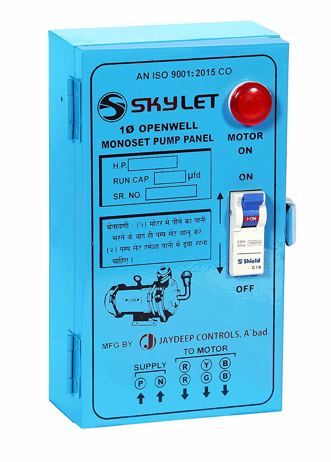 Sky Let Single Phase Starter Panel For 15 Hp Circuit Of A 3 Direct On Line Dol Electric Motor Controller Submersible And Pump Blue
