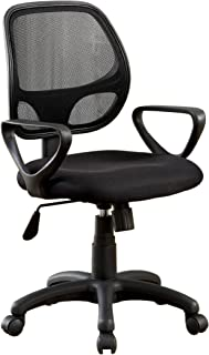 Furniture of America Standard Mesh Pneumatic Adjustable Office Chair Black  sc 1 st  Amazon.com : battista task chair - Cheerinfomania.Com