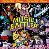 MUSIC BATTLER (初回限定盤 Type-B CD+DVD)