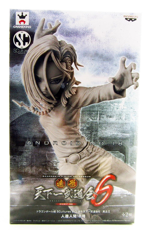 Banpresto Dragonball Z Statue 6 Android 18 figure