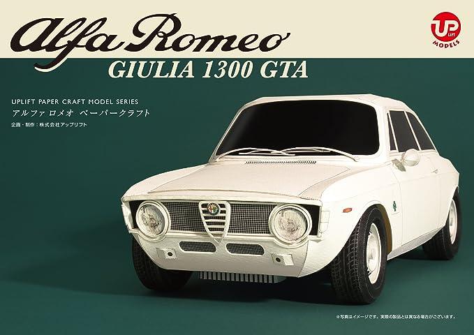 UPLIFT MODELS Paper Craft Alfa Romeo Giulia 1300 GTA 1//12 scale UM005