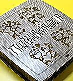 Truffle, Milk Chocolate Candy With Hazelnut Cream