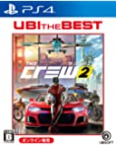 ユービーアイ・ザ・ベスト ザ クルー2 - PS4