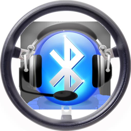 (Auto Bluetooth Informer )