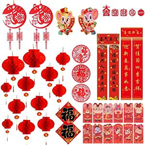 52PCS Chinese New Year Decoration - Chinese Couplets Chunlian Paper Red Lantern Red Envelopes Hong Bao Chinese Fu Character Paper Window - Spring Festival Party Decor