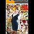 素っぴんDMM 2014年 08月号 [雑誌] 素っぴんDMM