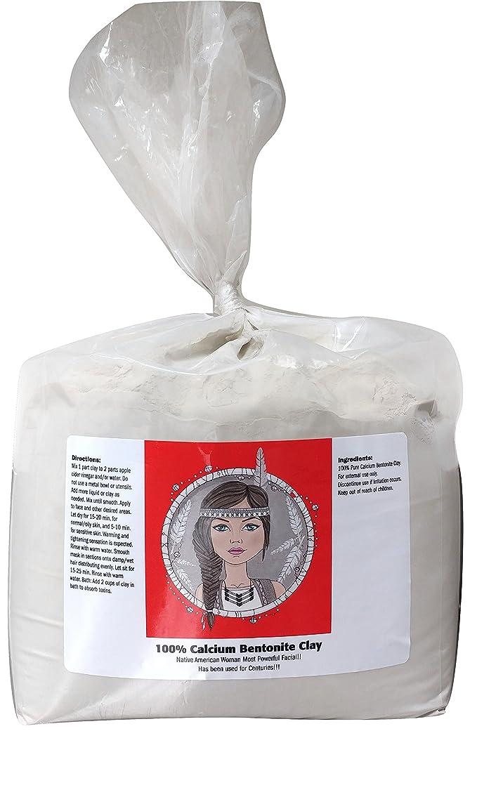 100% Pure Organically Processed Calcium Bentonite Clay - 10 lb Natural Powder Face Mask