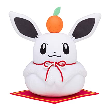 Amazon.com: Pokemon Center Original Original Plush Peluche Eevee Evoli Kagami Mochi: Toys & Games