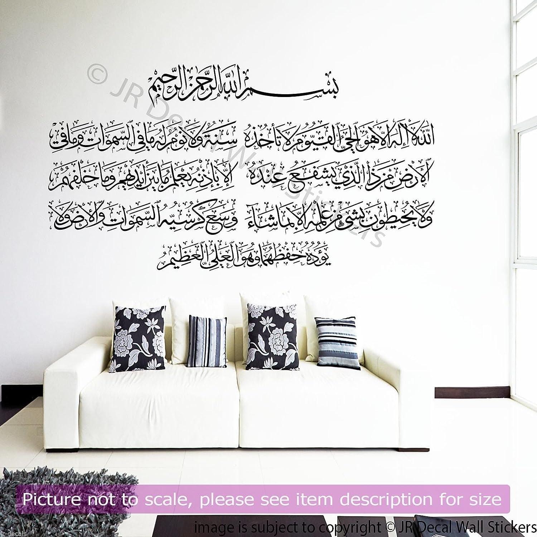 Picture wall stickers choice image home wall decoration ideas amazon ayatul kursi islamic wall art stickers quran ayat amazon ayatul kursi islamic wall art stickers amipublicfo Gallery