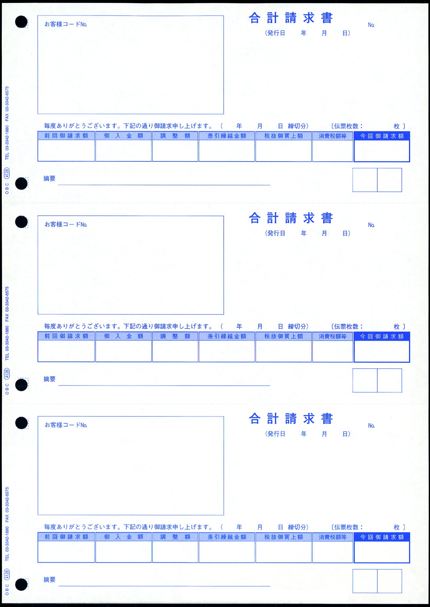 OBIC Business Consultants single sheet total bill 4128 (japan import)