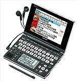 シャープ Brain Wタッチパネル対応 カラー電子辞書 PW-AC900-B チャコールブラック 100コンテンツ収録 5型高精細カラー液晶 テキストメモ機能搭載
