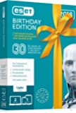 ESET Birthday Edition V2018 (2x ESET Internet Sec.+ 1x ESET Mobile Sec.)