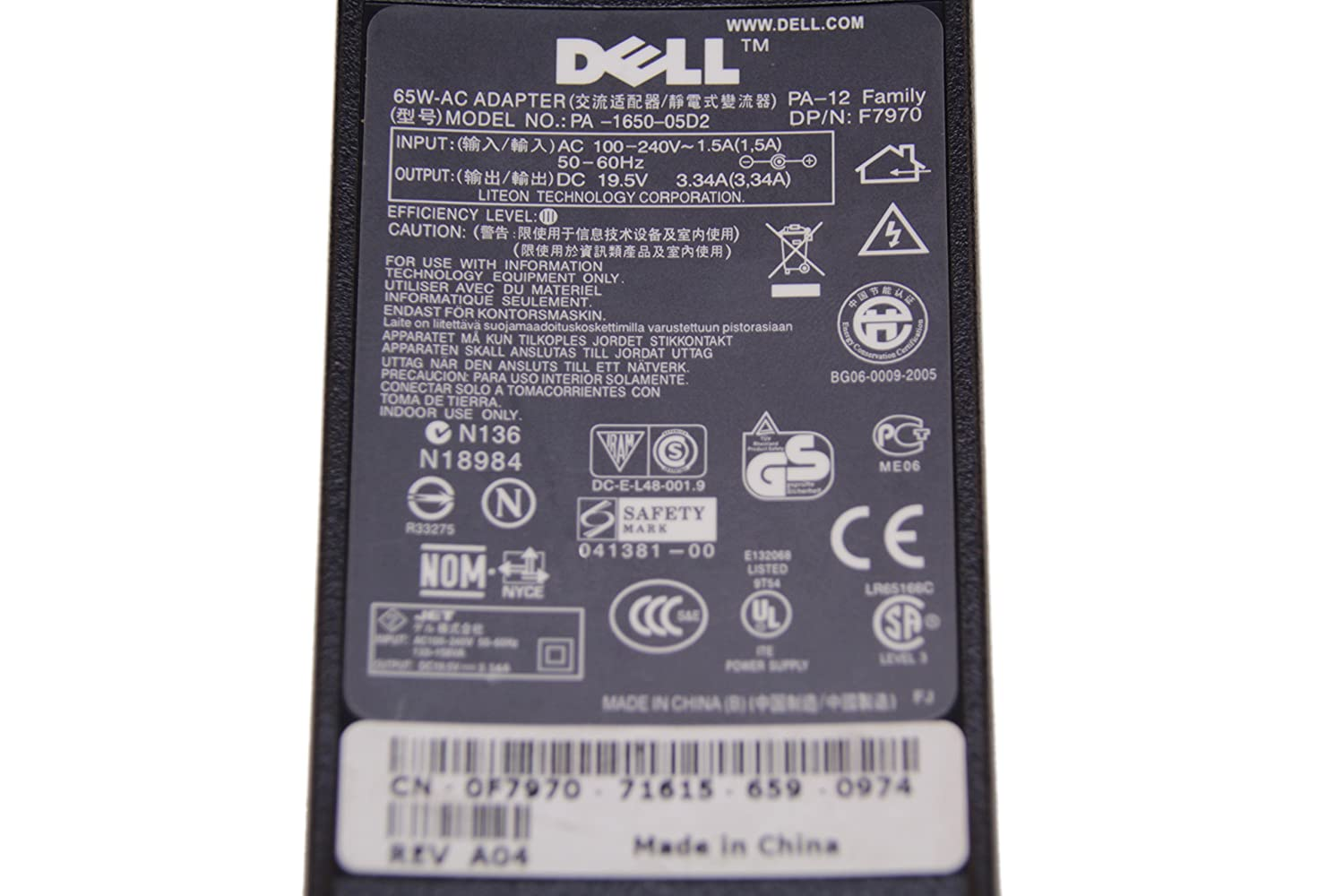 Amazon.com: Dell PA-12 Laptop Charger AC Adapter Power Supply 65W ...