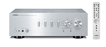 Yamaha A S701SL Natural Sound Integrated Stereo Amplifier Silver