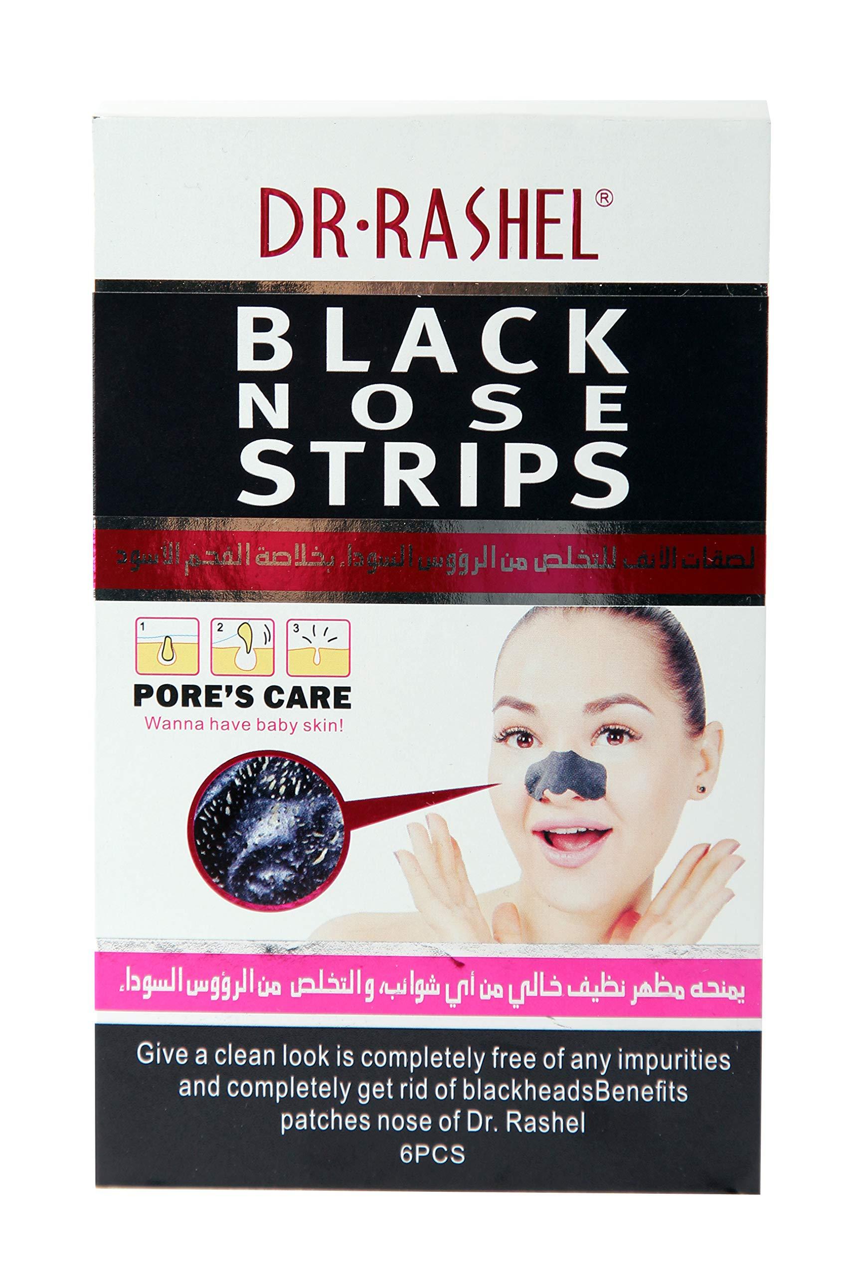 DR RASHEL Black Charcoal Nose Strips Blackhead Remover