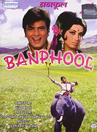 Amazonin Buy Ban Phool DVD Bluray Online at Best Prices in India