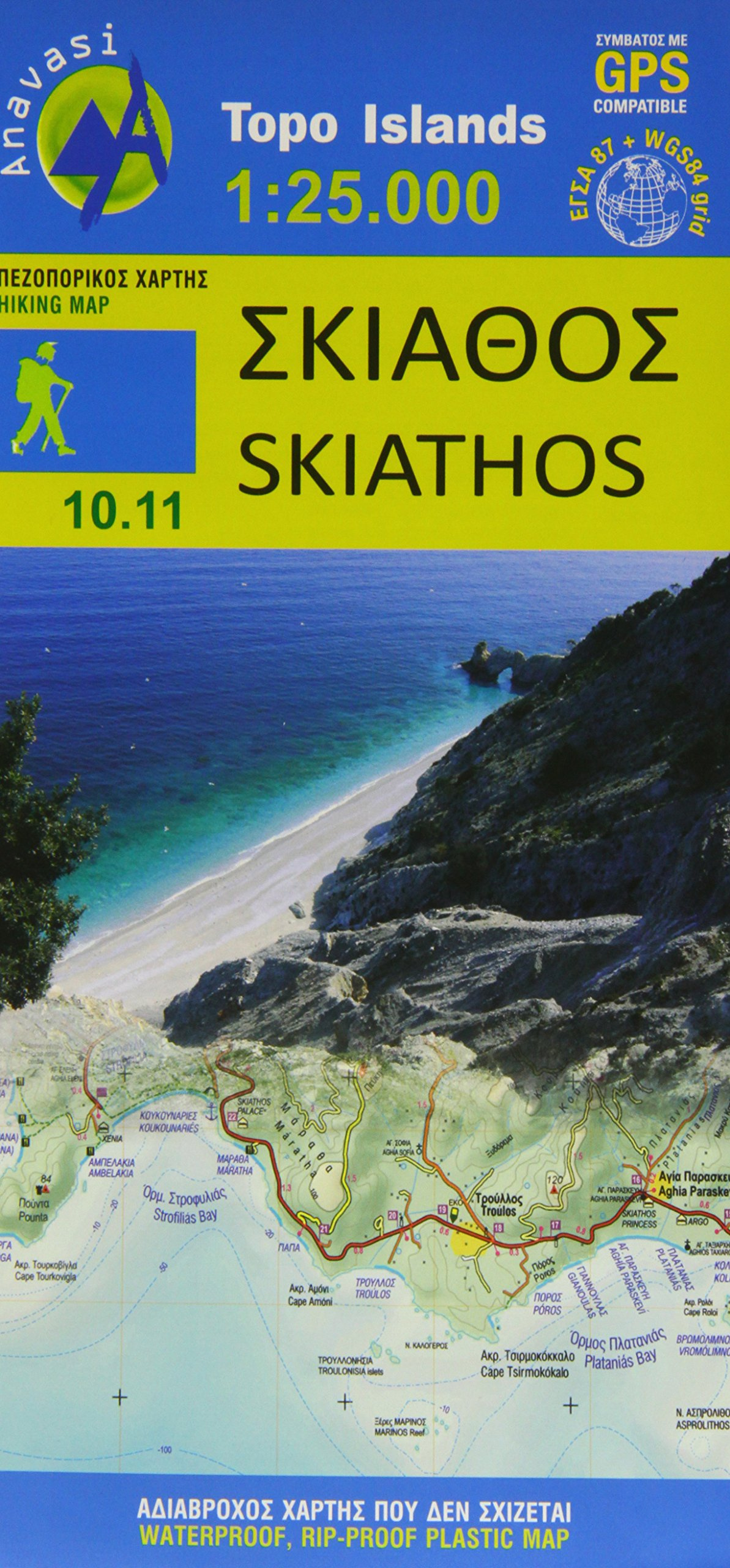 Skiathos anavasi 125000 Amazoncouk Anavasi 9789608195202 Books