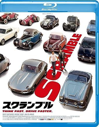 Amazon.co.jp | スクランブル [Blu-ray] DVD・ブルーレイ - スコット ...