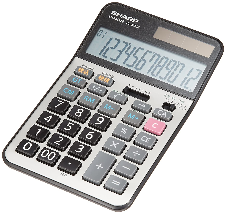 シャープ 実務電卓 ナイスサイズタイプ EL-N942X
