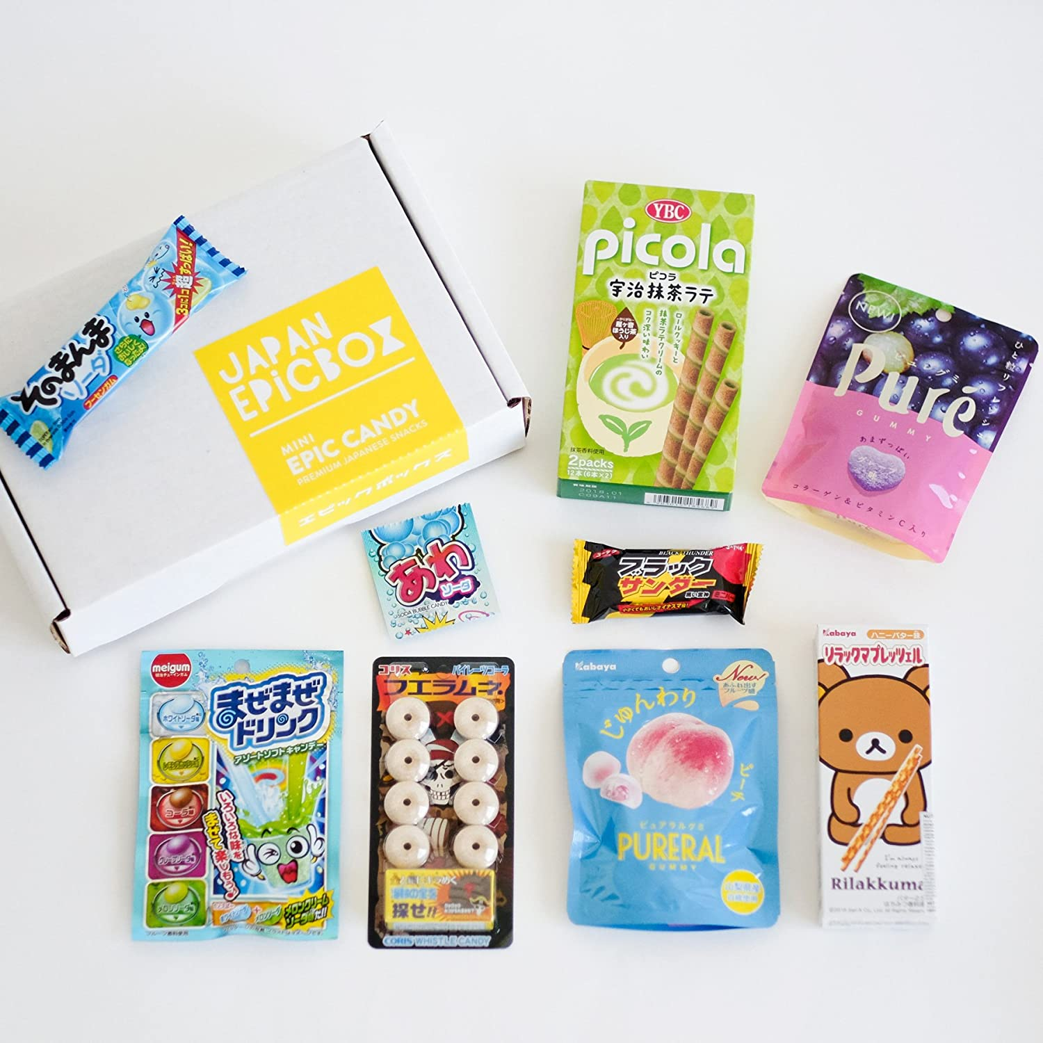 Amazoncom Japanese Candy Assortment  Premium Selection Of Candy And