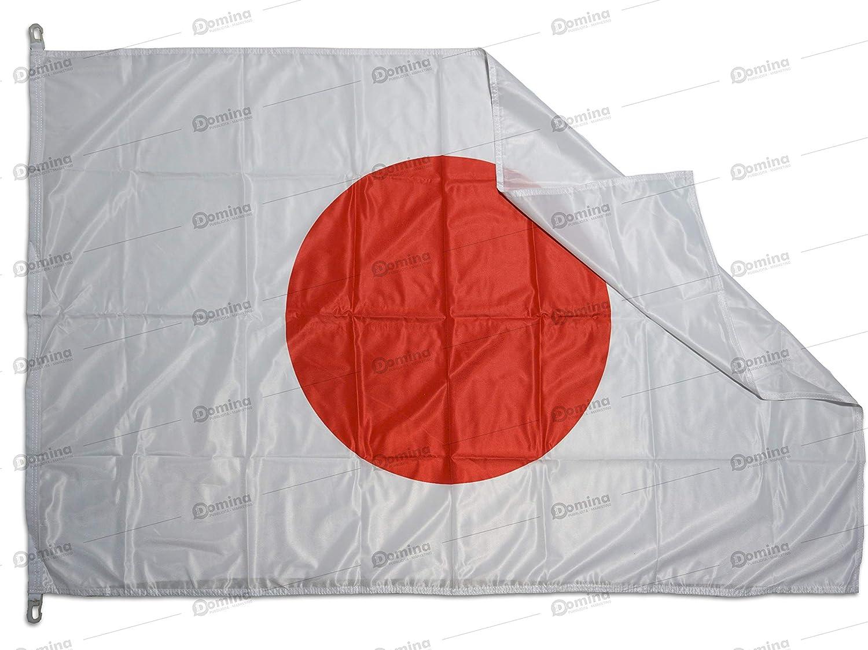 Bandera Japón 150x100cm en tela náutico resistente al viento 115g/m², bandera de Japón 150x100cm, bandera japonés 150x100cm con cordón o mosquetones, doble costura perimetral y cinta de refuerzo: Amazon.es: Jardín