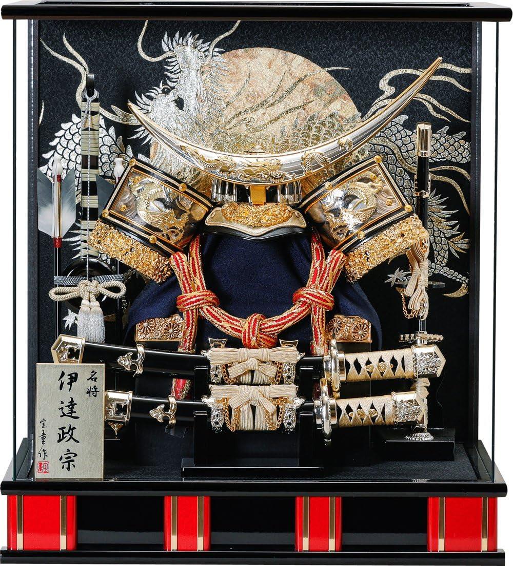 五月人形 兜ケース 12号伊達政宗ゴ-ルド兜パノラマケース 宝童作 兜 兜飾り 鯉のぼり 端午の節句 男の子 初節句 お祝い 武将