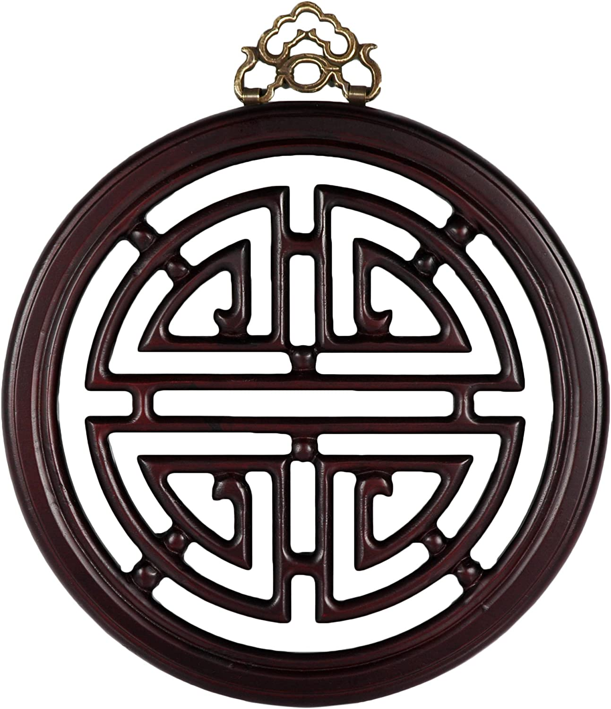 Oriental Furniture Long Life Plaque - Rosewood