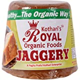 Kothari's Royal Organic Food and Essential Oils Jaggery, 989 Grams