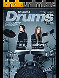 リズム&ドラム・マガジン 2019年5月号