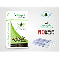 Aarogyam Herbal Cigarettes Paan Masala Flavor for Smokers 100% Tobacco Nicotine-Free Herbal Cigarette for Relieve Stress (Pan Masala Flavour)