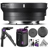 Sigma MC-11 Mount Converter Lens Adapter (Sigma Canon EF-Mount Lenses to Sony E Cameras) w/ Essential Photo Bundle