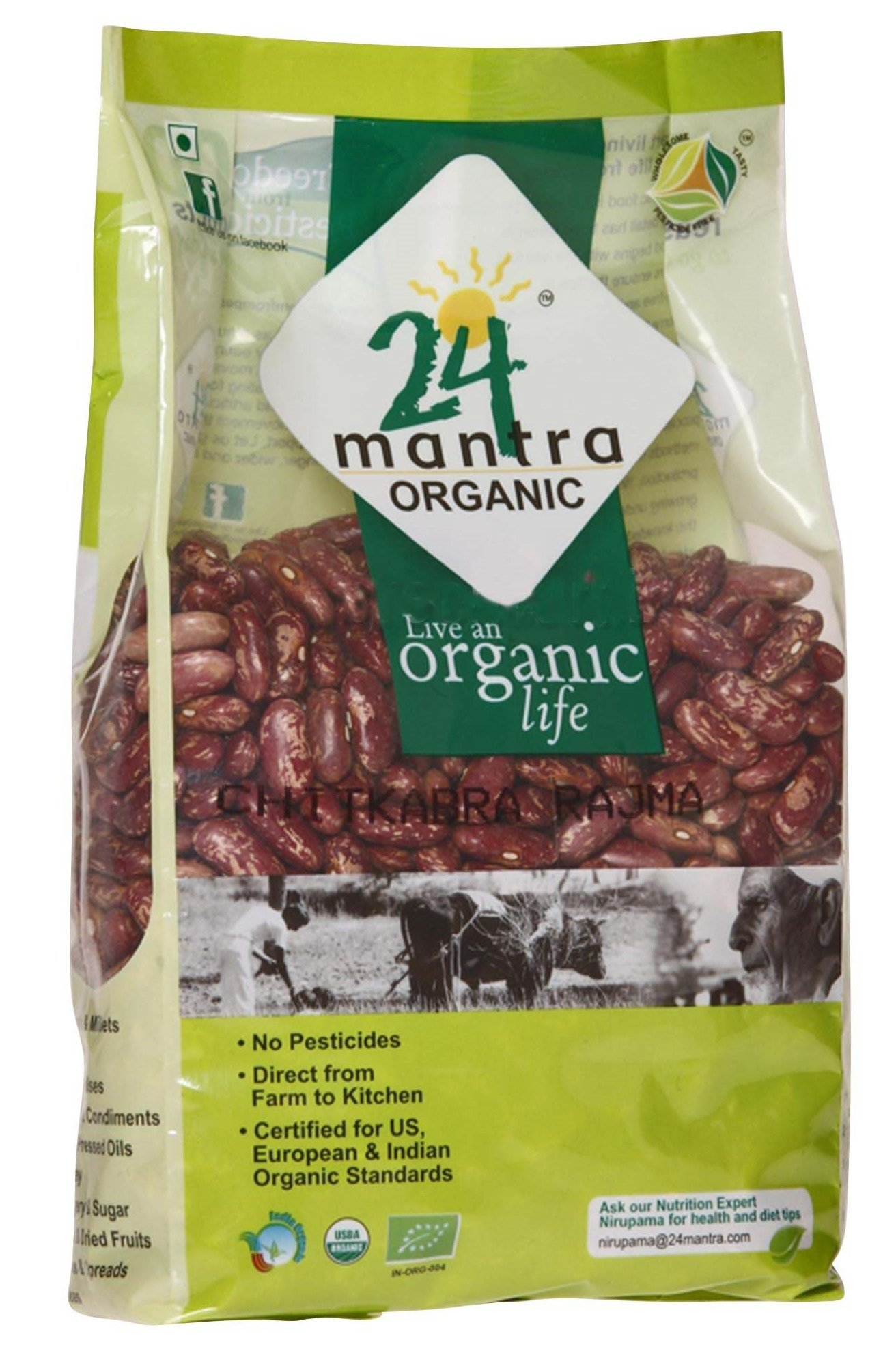 Organic Coriander Powder - Coriander Seeds Powder - ★ USDA Certified Organic - ★ European Union Certified Organic - ★ Pesticides Free - ★ Adulteration Free - ★ Sodium Free - Pack of 2 X 7 Ounces(14 Ounces) - 24 Mantra Organic by 24 MANTRA (Image #6)