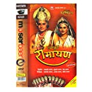 Sampurna Ramayan   Vol 1 to 20  Episodes 1 to 152  available at Amazon for Rs.2499