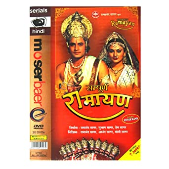Amazoncom Worlds Most Famous Mythology Dvd Sampoorna Ramayan